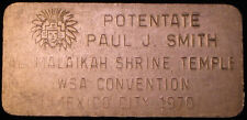 3oz AL MALAIKAH SHRINE TEMPLE WSA CONVENTION 1970 SILVER INGOT COMMEMORATIVE BAR