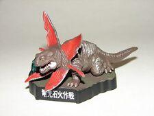 Gaborah Figure from Ultraman Diorama Set! Godzilla Gamera