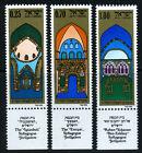 ISRAELE 1974: ANNO EBRAICO SERIE COMPLETA CON APPENDICE NUOVO