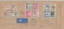 Stamps South West Africa Namibia 1954 set of 12 on FDC sent airmail to Australia