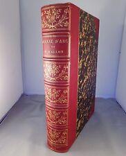 H. WALLON / JEANNE D'ARC / 1876 FIRMIN DIDOT (GRAVURES, CHROMO)