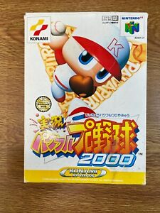 JIKKYOU POWERFUL PRO YAKYU 2000   Nintendo 64 N64 Japan Japanese