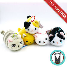 Genuine Amuse Tsuchineko Kidoairaku Cat Plush Collection Ball Chain Mascot Cute