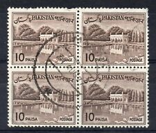 PAKISTAN = 1961 General Issue, 10p Lahore. SG175. `SON` Block of 4. Used. (a)