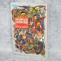 FIGHTING VIPERS 2 Official Guide Book Sega Saturn SB0x