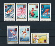 Mongolia 1347-53, Olympic Games, 1984