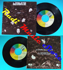 LP 45 7'' MATIA BAZAR Noi Ai confini della realta' 1987 italy CGD no cd mc dvd