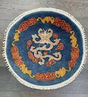 Wonderful Old Antique Chinese circle mat 1.96 Ft