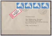 BRD, Einschreiben MiNr. 852 TSt Helmbrechts, Oberfranken 16.07.1988