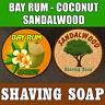 Bay Rum Coconut & Sandalwood Mix Pack Shaving Soap For Men - 100% Handmade