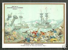 Navy Battle Yalu Sino-Japanese War China Korea 1894