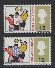 1966 World Cup. SG695a. 1s 3d value blue omitted error. Superb unmounted mint.