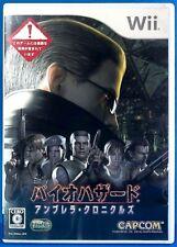 Resident Evil/Biohazard: The Umbrella Chronicles - Wii Capcom Rail Shooter Game