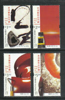 Hong Kong 2002 Modern Art Works Collection Stamps set 4v MNH
