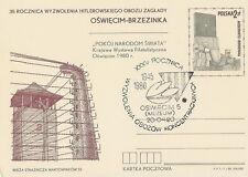 Poland reprint card (Cp 745 II) AUSCHWITZ-BIRKENAU concentration camp OSWIECIM