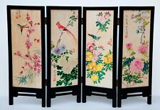 Vintage Chinese Table Screen - Watercolor Painting On Paper Panels IN BOX