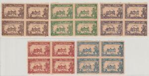 Siam Thailand King Rama VIII Chakri Palace Issue Proof Essay Forgery Group # 1