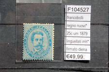 FRANCOBOLLI REGNO NUOVI* 25C.UMBERTO 1879 FIRMATO DIENA LINGUELLATI (F104527)