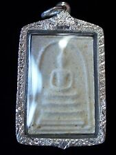 ThaiBuddha-Amulets #18: Phra Somdej BKP pim Sandai Yai, BE 2531, Bangkok