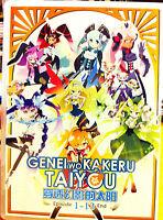 Day Break Illusion (Chpater 1 - 13 End) ~ All Region ~ Genei o Kakeru Taiyo