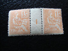 FRANCE - timbre yvert et tellier n° 117 x2 n* (millesime 1)(A8)stamp french(Y)