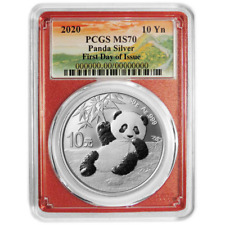 2020 10 Yuan Silver China Panda PCGS MS70 China FDOI Label Red Frame