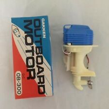 GAKKEN OB-300 Toy Outboard Motor Rare Old Stock Made in Japan OS Rare