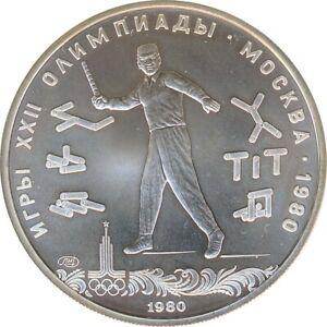 UdSSR 5 Rubel 1980 Olympiade in Moskau Gorodki Silber*