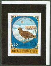 Mongolia 1980 Skua Bird 70m imperf proof