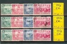 ETHIOPIA  MI#  323/26 (3x) CV €105  USED  VF