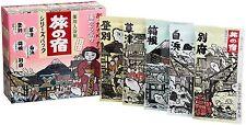 Japanese Onsen Hot Spring Medical Bath Salts TABINOYADO 5Type Set Made in Japan
