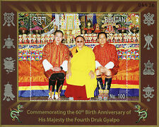 Bhutan 2015 MNH 4th Druk Gyalpo King Jigme Wangchuck 60th Ann 1v S/S Stamps