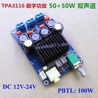 TPA3116 50W X2 Dual-Channel Class D Digital Audio Amplifier Board 100W 12V-24V