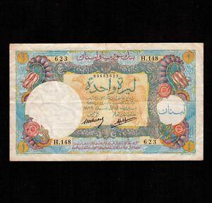 Lebanon 1 Livre 1939 P-15 * VF * Early Date *