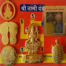 Shri Dhan Prapti Laxmi Yantra  Set - For Wealth & Prosperity