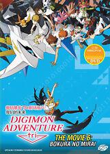 Digimon Adventure Tri Dvd The Movie 6: Bokura No Mirai - Us Seller Ship Fast
