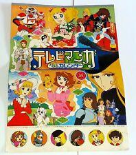 1981 Manga Anime Calendar Japan Japanese Harlock Galaxy Express Star Zinger