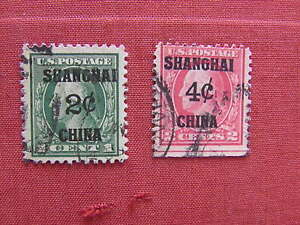 CHINA 1919 U.S.A  PO's Part set Used 2 STAMPS See photos