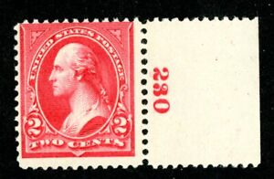 EFO 267 MINT NEVER HINGED PLATE SINGLE