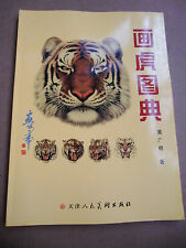 China Tiger Faces Head Chinese painting NEW Book Tattoo Flash Design Reference