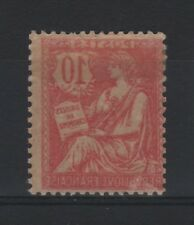 """FRANCE STAMP TIMBRE 124b """" MOUCHON 10c IMPRESSION RECTO VERSO """" NEUF x TTB T345"""