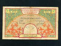 Syria:P-62,5 Livres 1948 * Azam Palace * RARE * F *