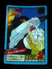 DRAGON BALL GT Z DBZ SUPER BATTLE POWER LEVEL CARDDASS CARD CARTE 593 JAPAN NM