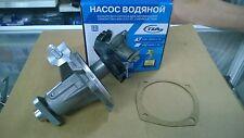 Lada Niva Laika Riva 2101-2107 Water Pump OEM 21073-1307011 / 2101-1307010
