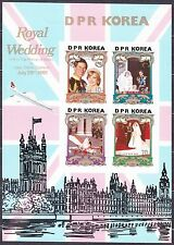 KOREA Pn. 1981 MNH** SC#2116/19  SHEET, Royal Wedding.  Imp.