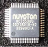 1 pcs New NCT5538D NCT55380 QFP64   ic chip