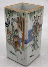 Chinese Antique Porcelain Vase Painted Enamel Lohan & Horse Small Square Pot