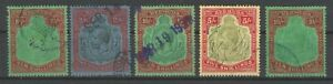Bermuda KGV REVENUE FISCAL KEYPLATES - Five stamps
