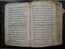 OTTOMAN TURKISH ARABIC ISLAMIC MANUSCRIPT OLD INCOMPLETE KORAN QURAN A.D 1852