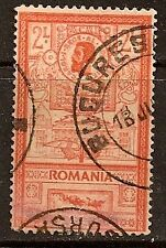 ROMANIA 1903 NEW POST OFFICE EFIGII SC # 171 USED